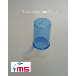 """Bebedero canario azul 70 ml """"Lujo"""" Art 158"""